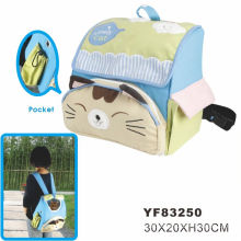 Carrier Bag, Pet Product (YF83250)