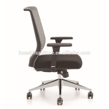 X3-59B-MF Ergonomic Adjustable Height Secretary Chair Office Chair
