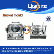 High precision injection mould factory/new design plastic injection bucket mould in China, plastic bucket mould Taizhou