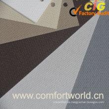 Sombreado de volumen de la cortina, hecha del poliester 100%