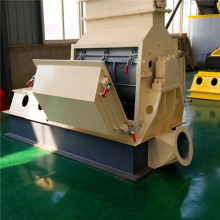 Single Shaft Efficient Crusher Wood Hammer Mill