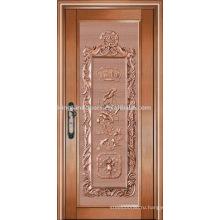 Роскошные медные двери Вилла двери наружные двери однодверных KK-721