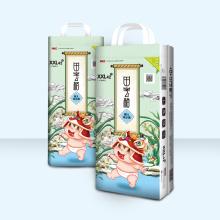Umweltfreundliche Premium Bambus Wegwerfwindeln
