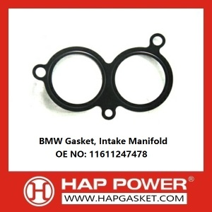 Прокладка BMW 11611247478