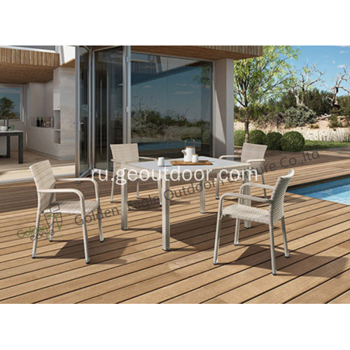 Outdoor+Wicker+Dining+5-Piece+Set