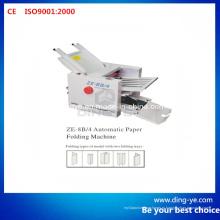 Автоматическая машина для складывания бумаги