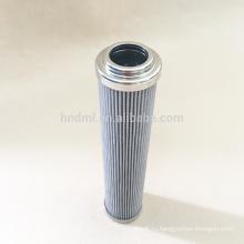 Новый патрон фильтра системы рулевого механизма 170-L-205A