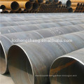 q235 q345 SSAW carbon steel spiral welded pipe gas and oiled pipe