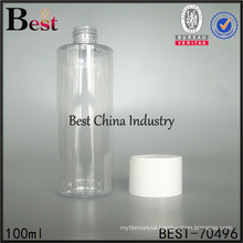 good quality empty clear 3oz 100 ml plastic bottle for cosmetic lotion