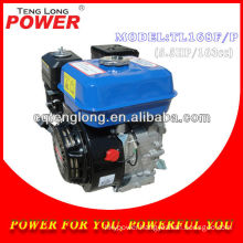 5.5HP Smart 160cc Engine for Sale