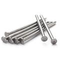 Обычные гвозди стальные бетонные гвозди