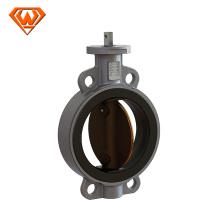 dn 80 butterfly valve