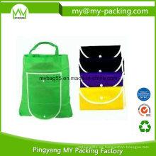 Recicle la bolsa plegable no tejida plegable de las compras de la promoción