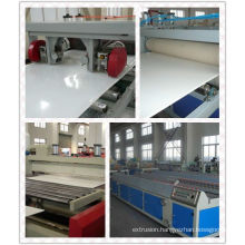 PVC wood free foaming plate production line/ production machine