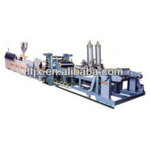Линия продукции трубы PVC