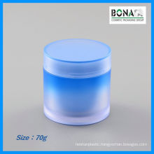 70g 80g Plastic Jar Facial Mask Jar