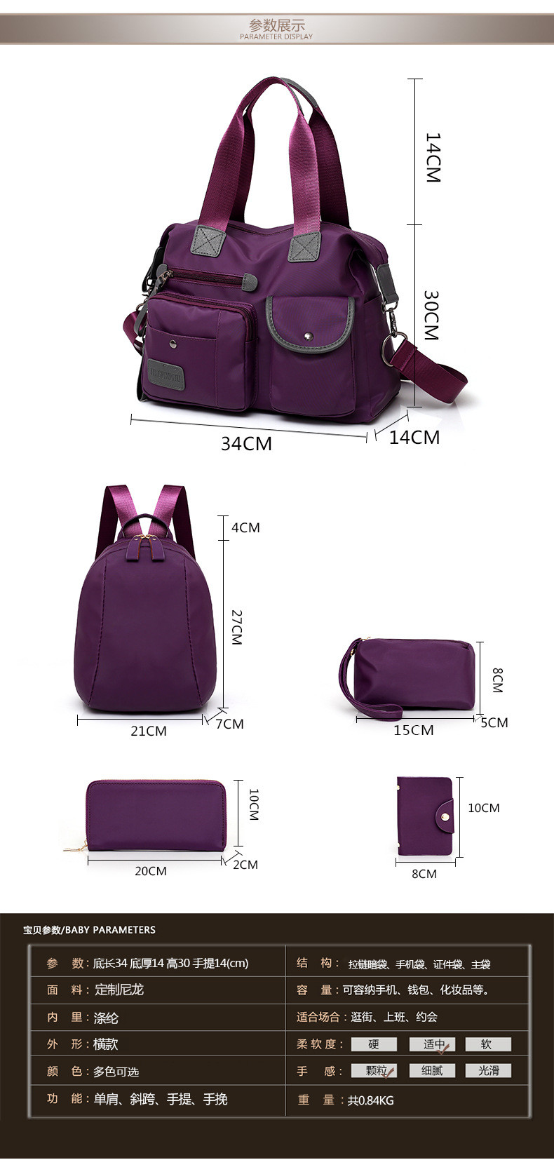 lady hand bags l13032 (31)