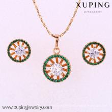Медные украшения 62050-Xuping для женщин Латунь комплект ювелирных изделий с 18 к позолоченные