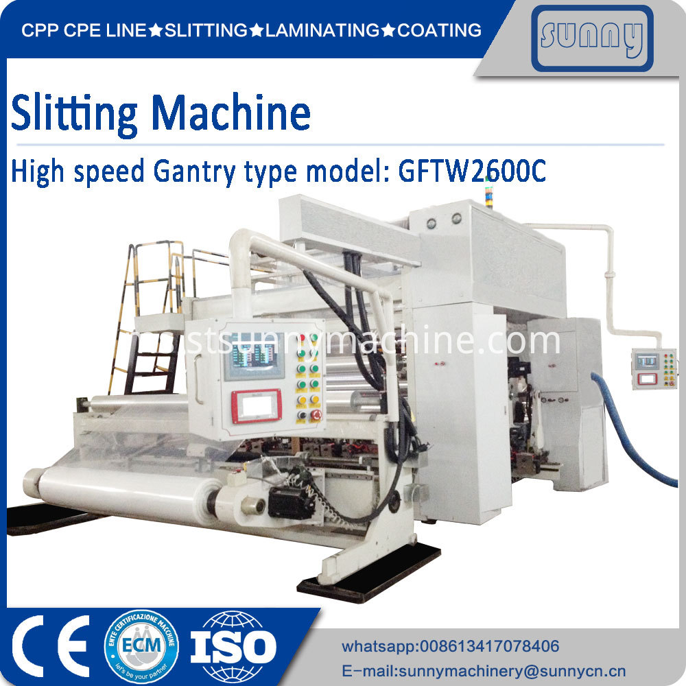 SLITING-MACHINE-GANTRY-TYPE-GFTW2600C-2