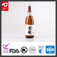 Sake de arroz de vino de grado superior