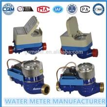 Módulo de agua prepagado Dn15-Dn25