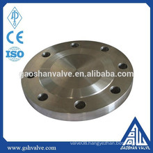 carbon steel iso 7005-1 pipe flange