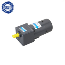 90W Reversible Mini AC Electric Motor with Gearbox 20nm