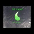 Polyethylene Packaging Plastic Flat Bag