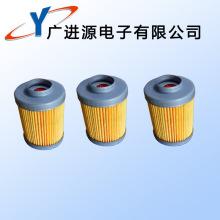 Panasonic Cm602 Vacuum Pump Filter Element KXF0E3RRA00 for SMT Machine