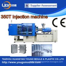 300T PET preform injection moulding machine