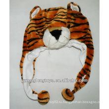 Высококачественная милая и симпатичная тигровая плюшевая зимняя кепка с ушами