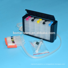 СНПЧ система чернил для канона PIXMA MG6350 MG7150 iP8750 принтер СНПЧ чернила для канона PGI-550 CLI, в-551