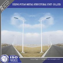 Poteau d'éclairage de rue 12M avec lampe à haute teneur en sodium