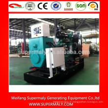 Générateur de 20kw-1000kw fabriqué en Chine avec des marques de cummins originales