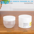 100g and 120g different design hot-selling innovative hard thickening plastic empty round pp jar