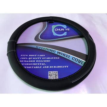 Universal Breathable Anti-slip  Car Steering Wheel Cover
