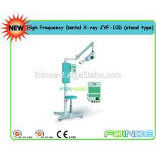 стоматологическая рентгеновская установка (Тип стенда)