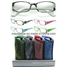 Дамы моды пластиковые очки чтения (MRP21659)