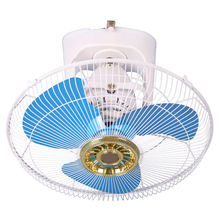 16 Inch Metal Blade Orbit Fan with Speed Regulator (USWF-312)