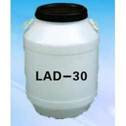 Cosmetic Raw Material LAD-30 (DISODIUM LAURYL AMPHOACETATE)