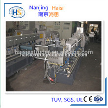 pp /pe granule production line