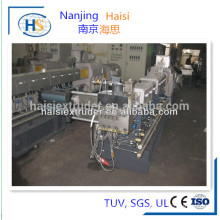 Nanjing Haisi pp /pa /pbt/ abs /as /pc/ pom/ pps /pet /pe pe/pp granule production line