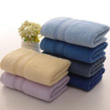 La toalla teñida llana fija el traje promocional de la toalla del viaje