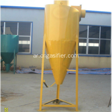 Big Flow Cyclone Bag Dust Collector سعر المصنع