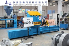 EPS Hot Melting Recycling Line (CF-HM400)