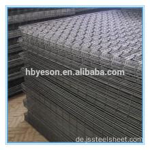 Wire & Wire Mesh, China Wire & Wire Mesh Lieferant & Hersteller
