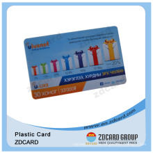 Ultralight Chip City Bus Card Metro Card Subway Card