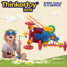 Educational Building Block Gear Set Mould Toys for 3-6 Children