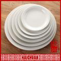 Aluminum nitride ceramic plate
