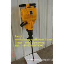 YN27C handheld internal combustion rock drill